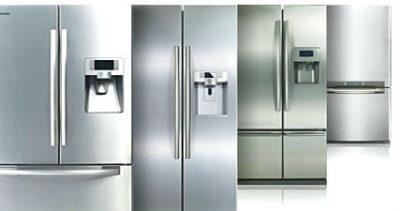 Ремонт холодильников Philips на дому